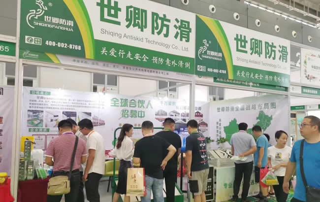世卿防滑参展长沙2019中国食餐博览会