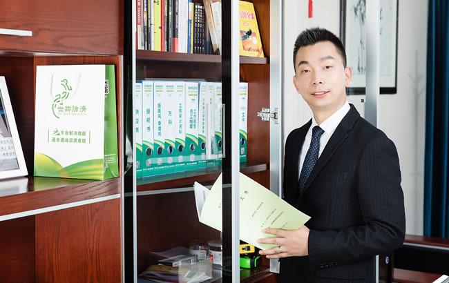 上海世卿防滑防护科技有限公司董事长王永生简介
