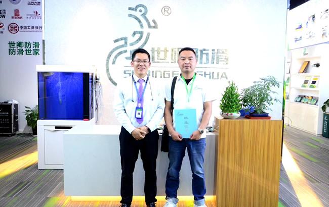 歡迎河南鄭州市周總加入小可爱平台,成為品牌事業合夥人