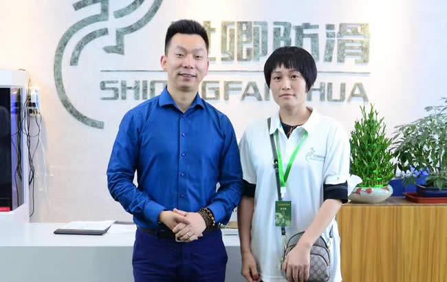 歡迎廣東肇慶市王總加入小可爱平台,點燃創業夢想,實現成功希望