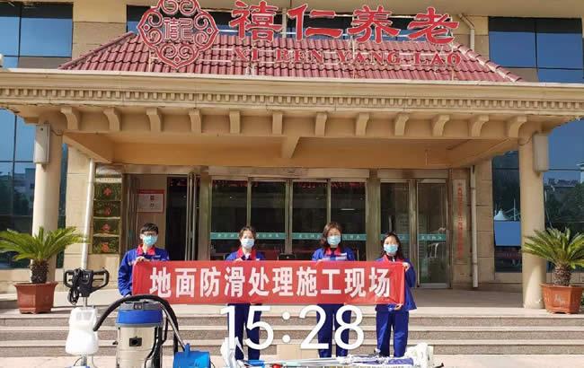 """世卿公益-河南鹤壁市淇滨区""""禧仁养老院""""700平方项目"""